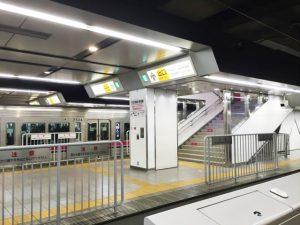 アクセス・駅