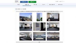 CIVI研修センター新大阪東