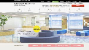 フクラシア東京ステーション